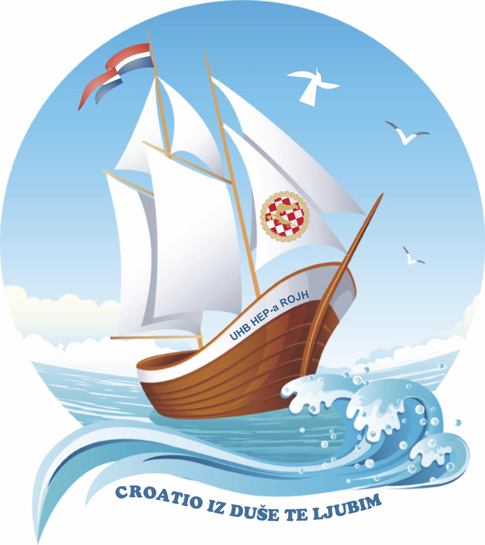 Baško-polje-2017-logo