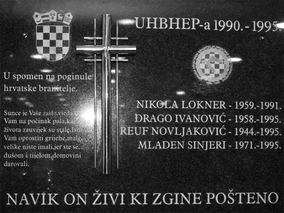 Spomen ploča - Sisak