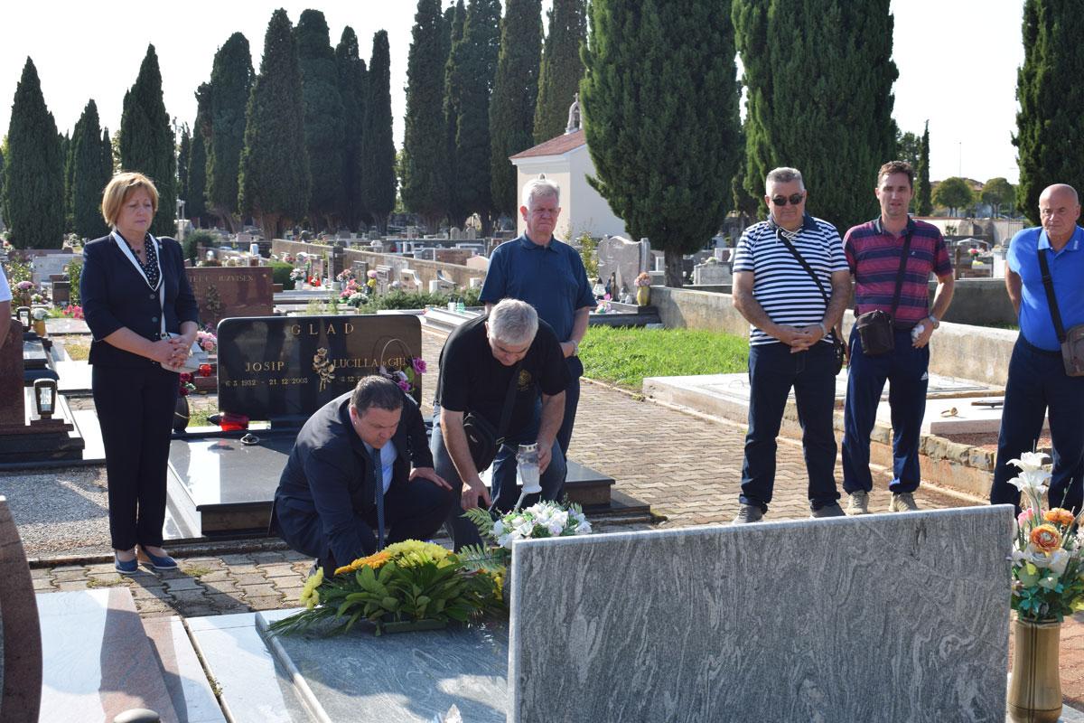 Memorijal Branko Androš