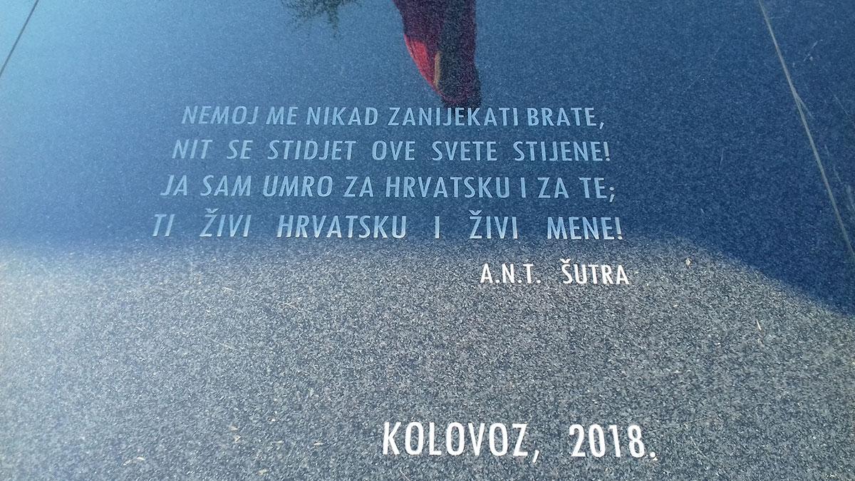 Ljubovo - 2018
