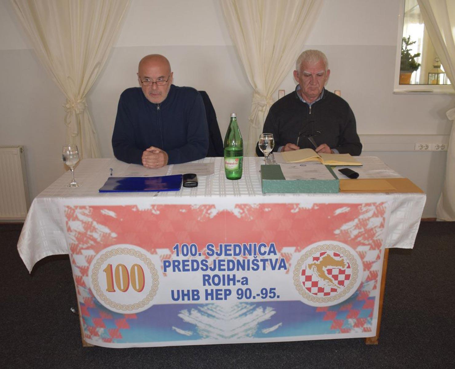 Jubilarna 100. sjednica Predsjedništva ROIH-a