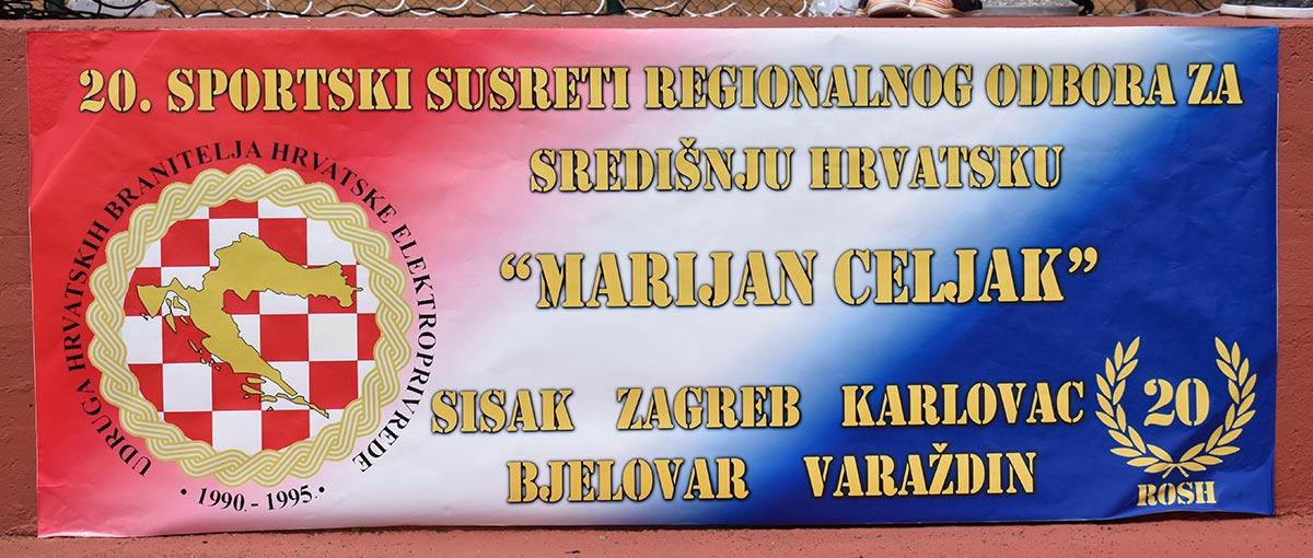 20. Sportski susreti Marijan Celjak