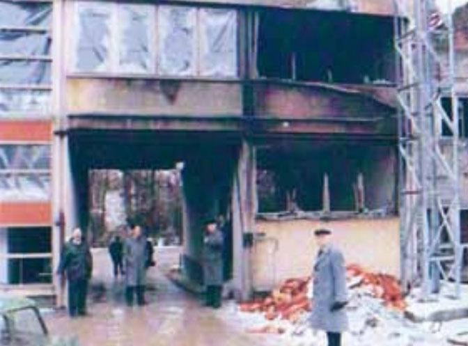 Uništena zgrada Elektre Lipik