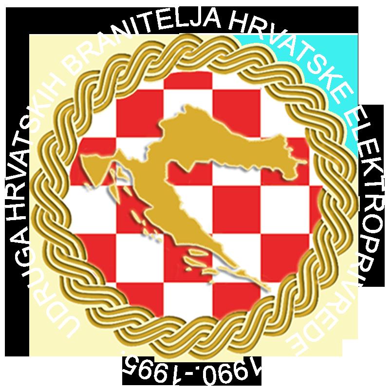 Logo-UHB.png